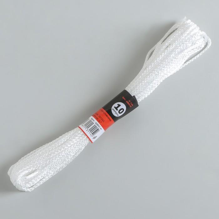 Шнур-верёвка вязаный с сердечником ПП, d=2 мм, 10 м, цвет МИКС