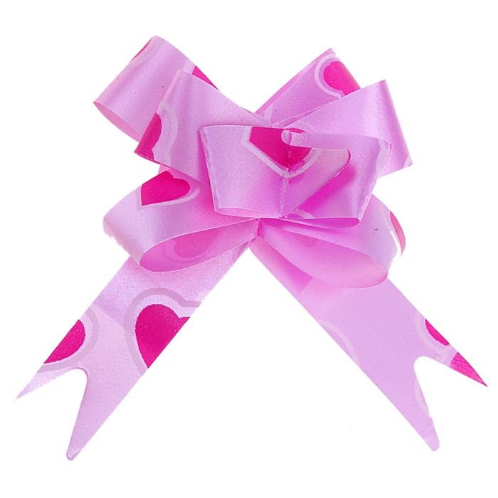 "Бант-бабочка №1,2 ""Сердца"", цвет розовый"