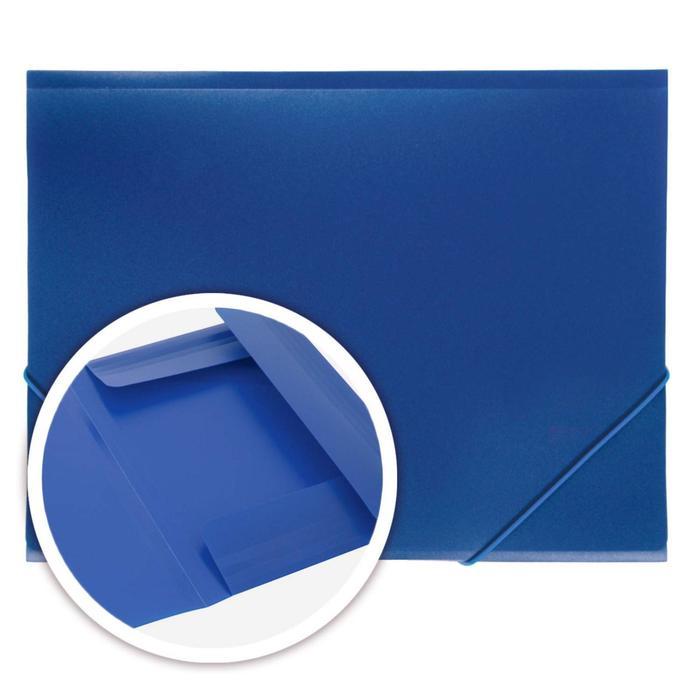 Папка на резинке А4 DOLCE COSTO Эконом, синяя D00332-BL