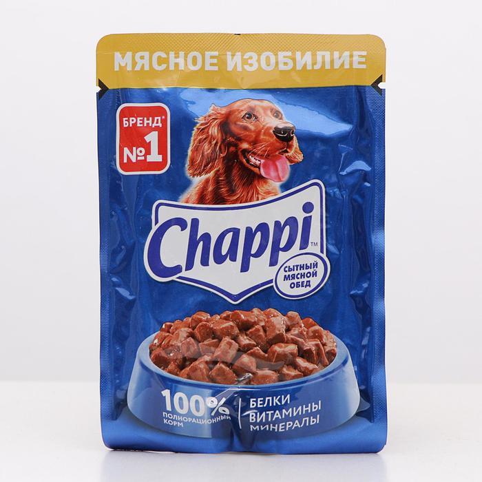 """Влажный корм Chappi """"Мясное изобилие"""" для собак, пауч 100 г"""