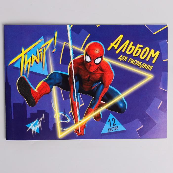 """Альбом для рисования А5, 12 л., """"Супергерой"""", Человек-паук"""