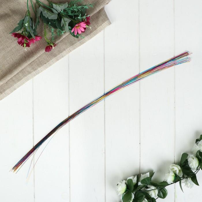 """Проволока для изготовления искусственных цветов """"Радуга"""" 60 см сечение 0,035 мм"""