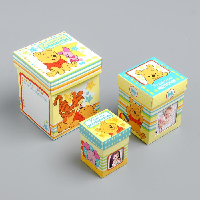 Памятные коробочки для новорожденных, Медвежонок Винни и его друзья, 3 шт, с местом под фото