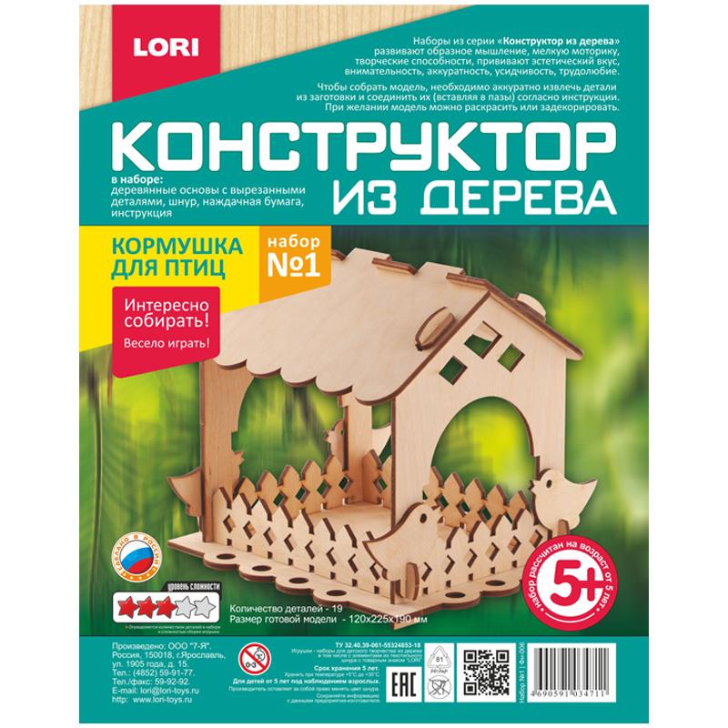 Конструктор деревянный Lori