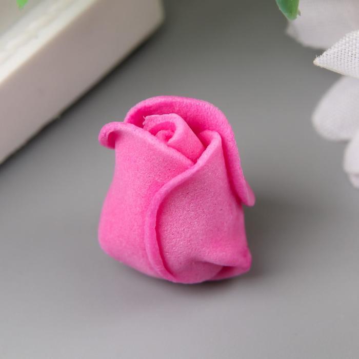 Розочка из фоамирана, цвет темно-розовый d-1,5 см