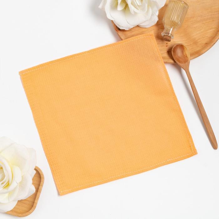 Полотенце вафельное «Доляна» 30х30± 3 см, цвет персиковый