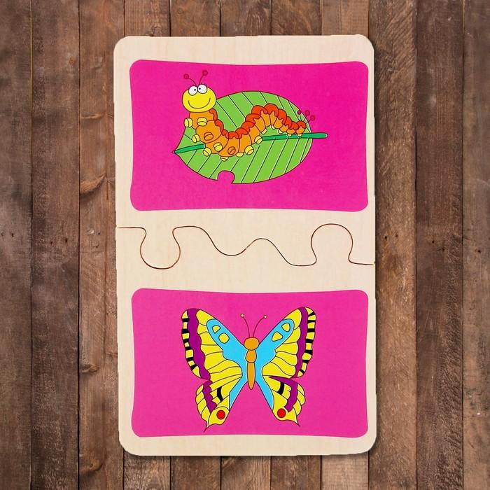 Пазл малый «Бабочка», 2 элемента
