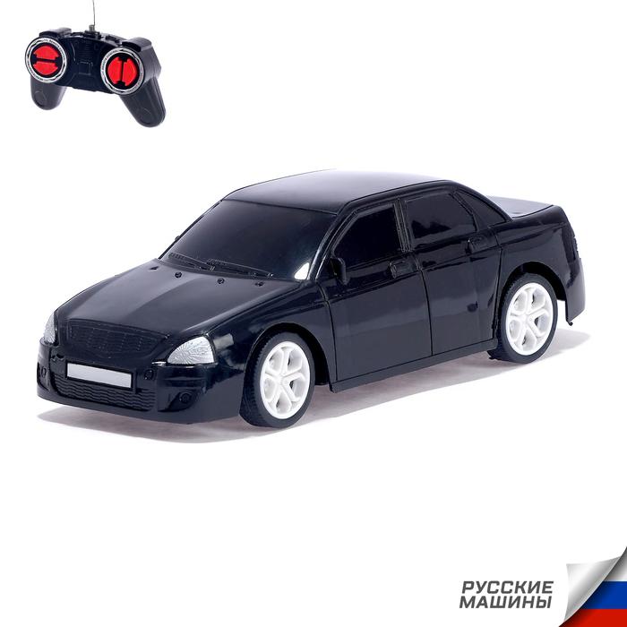 Машина радиоуправляемая «RUS Авто - Классика», цвет чёрный
