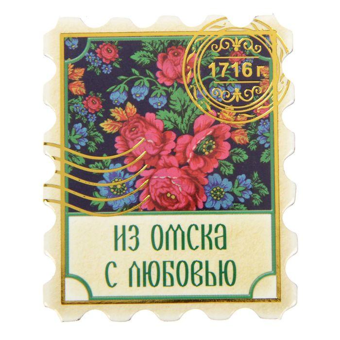 Магнит «Омск»