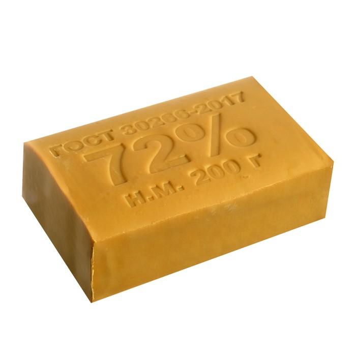 Мыло хозяйственное 72% без упаковки, 200 гр