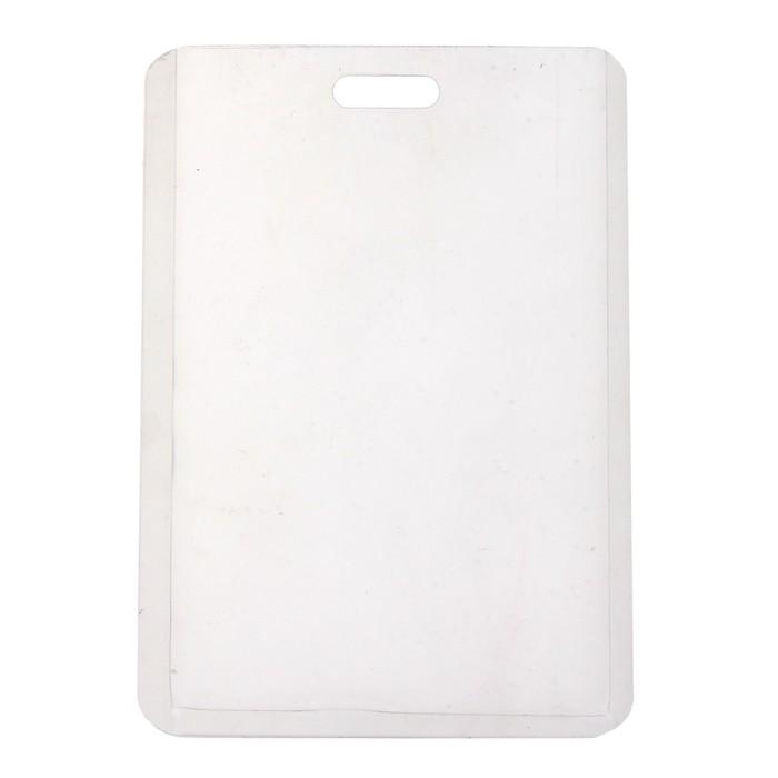 Бейдж-карман вертикальный, (внешний 100 х 65 мм), внутренний 85 х 57 мм, 20 мкр