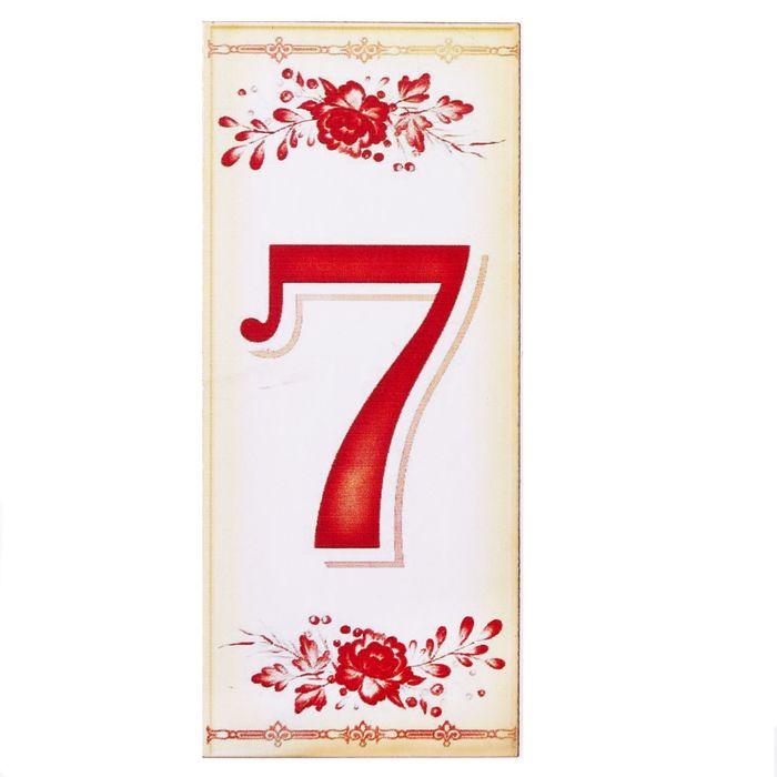 """Цифра дверная из дерева """"7"""", букет, 3*7 см"""