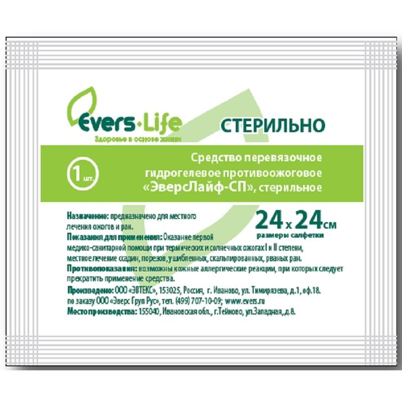 Салфетка гелевая противоожоговая  Эверс Лайф ,24 х 24 см