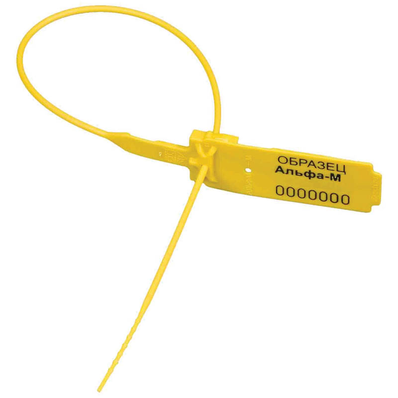 Пломба пластиковая сигнальная Альфа-М 255мм желтая