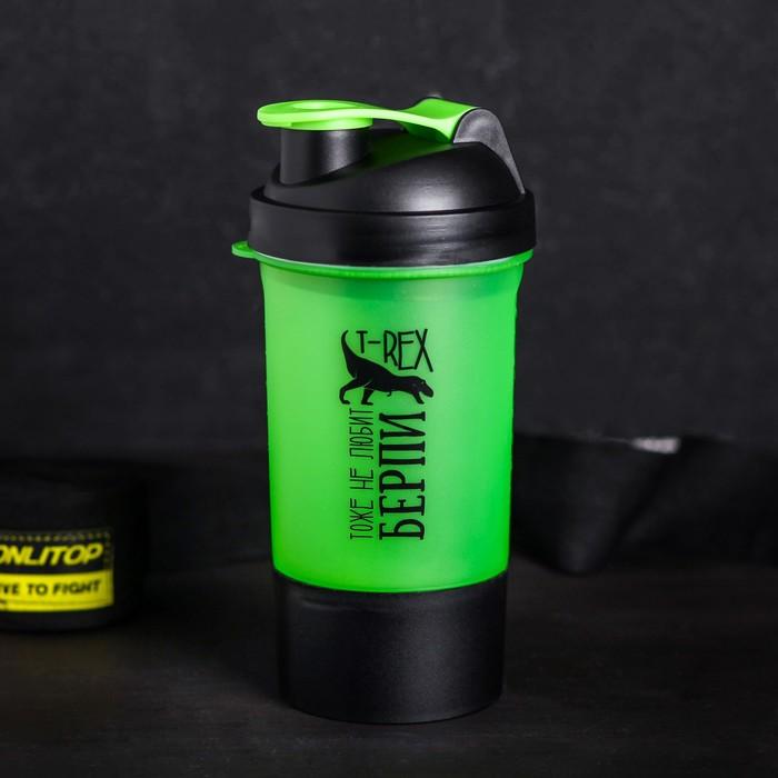 Шейкер спортивный «T-rex тоже не любит бёрпи», с чашей под протеин, 500 мл