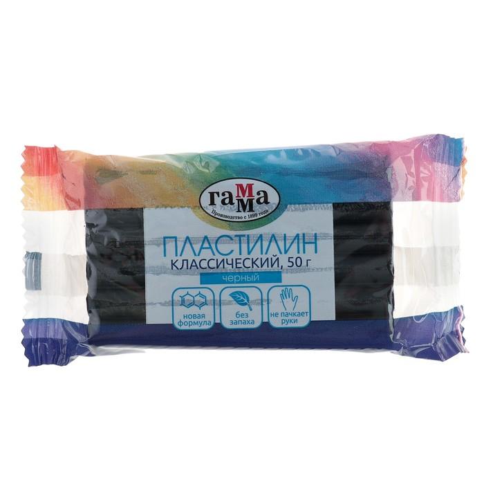 Пластилин 50 г, «Гамма» Классический, чёрный