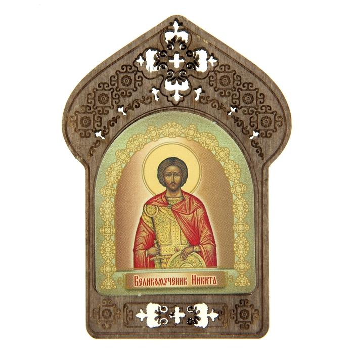 """Именная икона """"Великомученик Никита"""", покровительствует Никитам"""