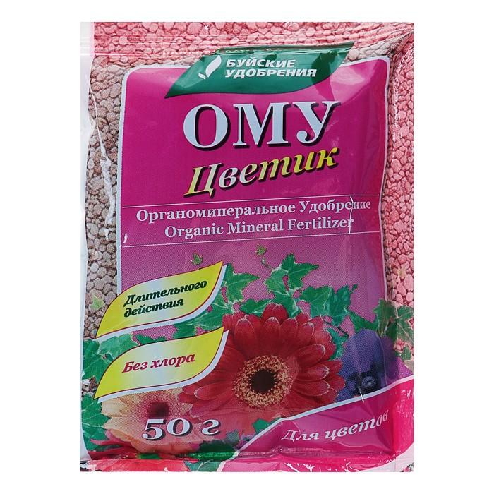 """Удобрение органоминеральное """"Цветик"""", 50 г"""