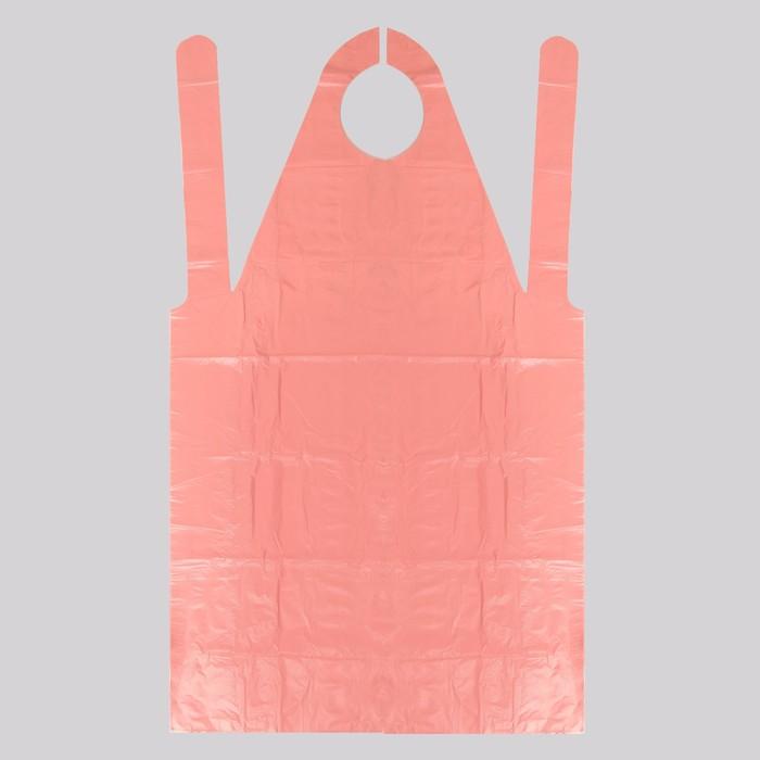 Фартук для мастера, 80 ? 120 см, фасовка 10 шт, цвет розовый