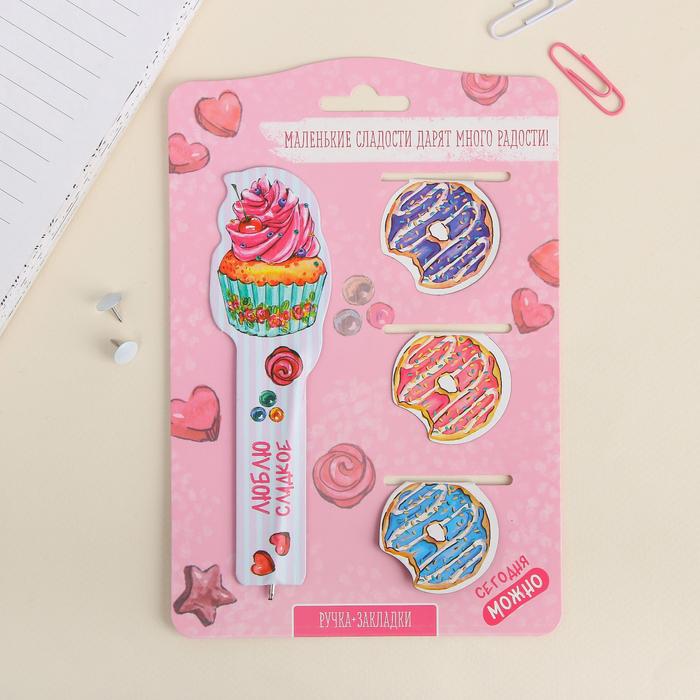 """Набор """"Маленькие сладости"""", бумажная ручка-закладка + магнитные закладки, 13 х 19,2 см"""