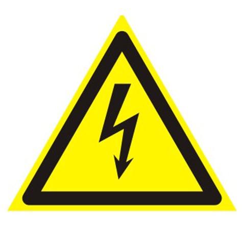 """Знак предупреждающий """"Опасность поражения электрическим током"""", треугольник, 200х200х200 мм, 610007/W 08"""