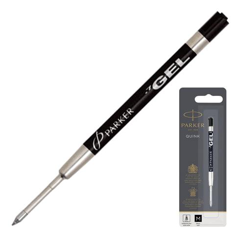 """Стержень гелевый PARKER """"Quink Gel"""", металлический, 98 мм, линия письма 0,7 мм, блистер, черный, 1950344"""