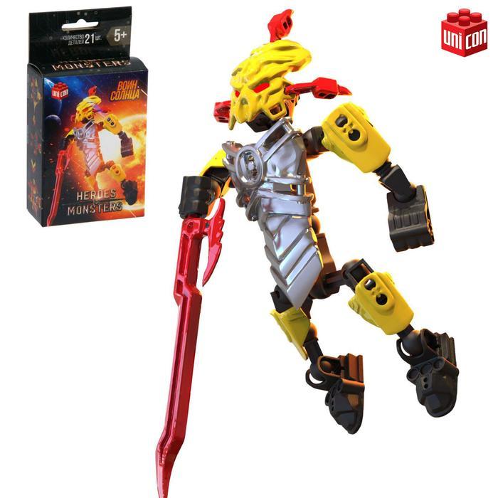 Конструктор-робот «Воин Солнца», 21 деталь