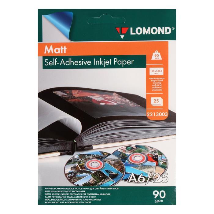 Фотобумага самоклеящаяся для струйной печати А6 (10х15) LOMOND, 90 г/м?, матовая, 25 листов (2213003)