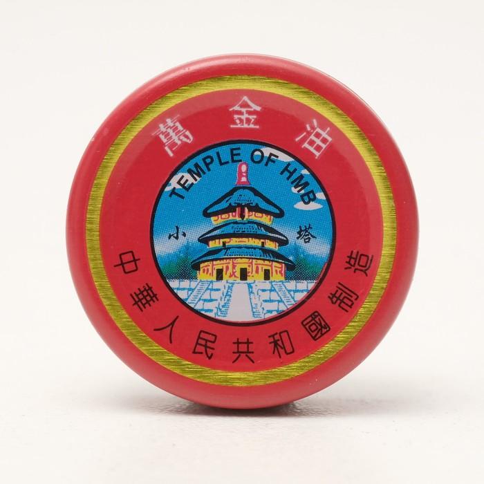 Бальзам «Китайская звёздочка», 3,5 г