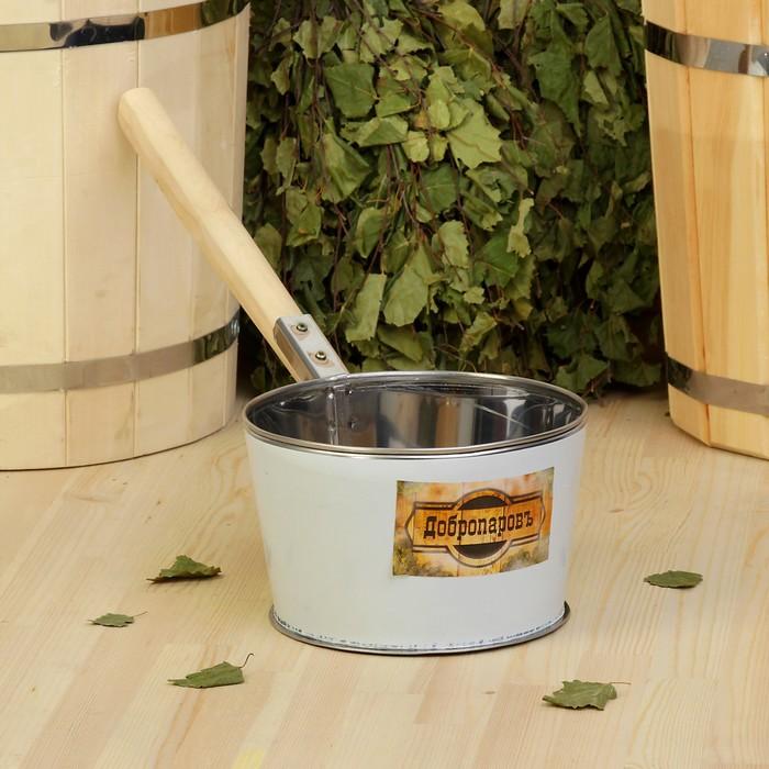 """Ковш для бани из нержавеющей стали, 2л, 45 см, с деревянной ручкой, """"Добропаровъ"""""""