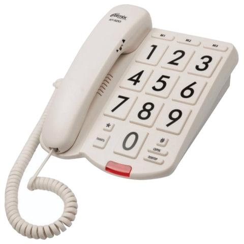 Телефон RITMIX RT-520 ivory, быстрый набор 3 номеров, световая индикация звонка, крупные кнопки, слоновая кость, 15118355