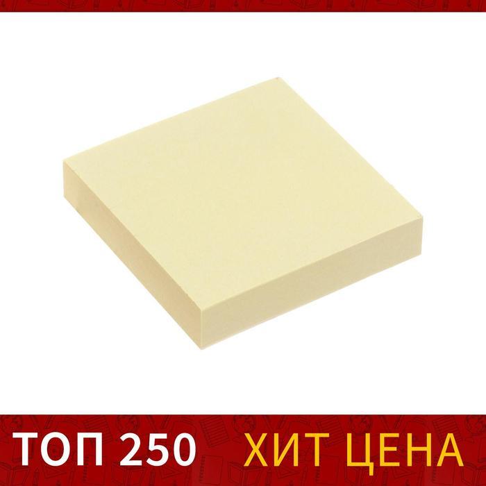 Блок с липким краем 51мм*51мм 100л пастель желтый