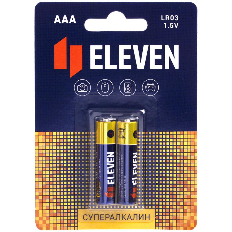 Батарейка Eleven SUPER AAA (LR03) алкалиновая, BC2