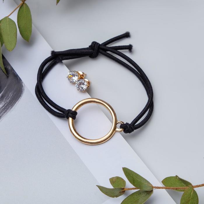 """Набор 2 предмета: браслет, пуссеты """"Модерн"""" круг, цвет чёрный в золоте"""
