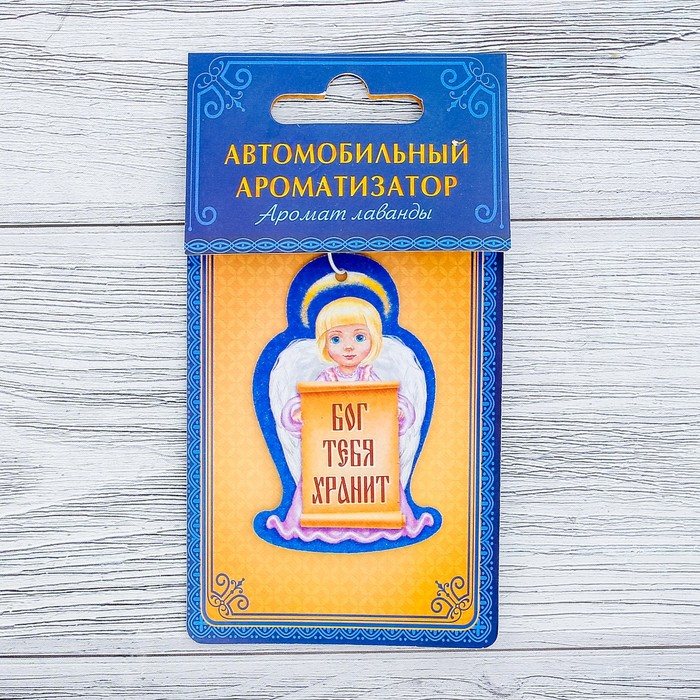 "Ароматизатор бумажный ""Бог тебя хранит"" (ангел), 4,4 х 7 см"
