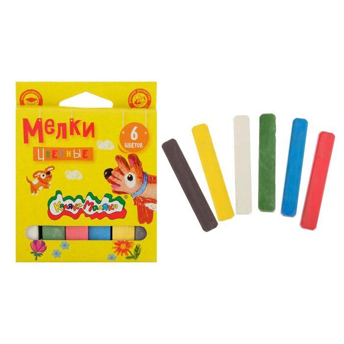 Мелки цветные в наборе 6 штук, «Каляка-Маляка», квадратные
