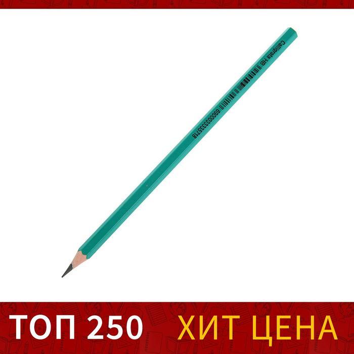 Карандаш чернографитный Calligrata HB, пластиковый