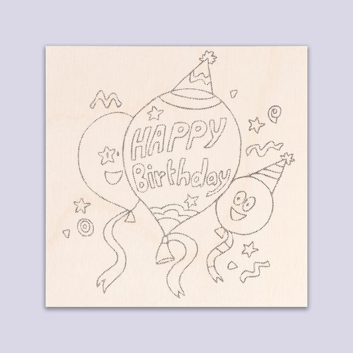 """Доска для выжигания """"Happy birthday"""" воздушные шарики"""