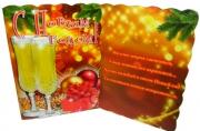 Мини-открытки С НОВЫМ ГОДОМ! лак + глиттер 90*60 Арт - 00015