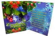 Мини-открытки С НОВЫМ ГОДОМ! лак + глиттер 90*60 Арт - 00046