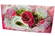 Приглашения на свадьбу ГЛИТТЕР 63*120 Арт. - 00180