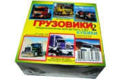 """Кубики (4 куб) """"Грузовики №2"""" арт. 01319"""