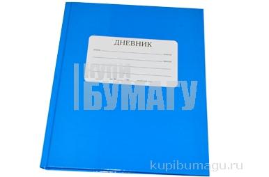 """Дневник универс тв ламин """"Голубой"""" ACTION ADW-3/3"""