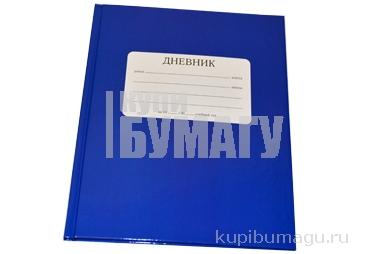 """Дневник универс тв ламин """"Синий"""" ACTION ADW-3/1"""