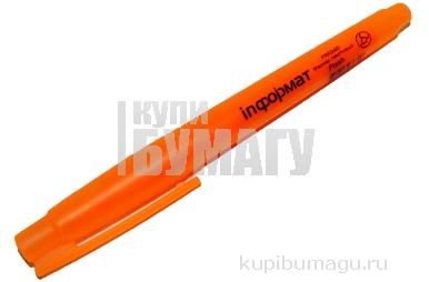 Маркер текстов. inФОРМАТ FLASH 1-4 мм оранж. скошенный флуор.