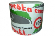 Бумага туалетная  Стометровка с вт.  (30) ~~
