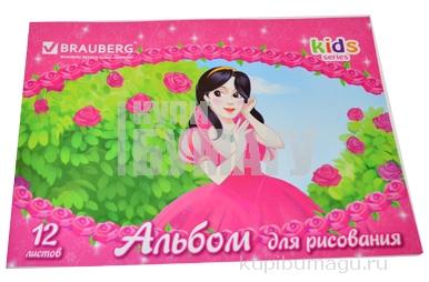 Альбом д/рис. А4 12л., обложка картон, BRAUBERG, Нежные принцессы, 102838