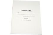 Дневник 1-11 класс 40л., на скобе, ПИФАГОР, обложка картон, БЕЛЫЙ, 105509