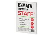 Писчая бумага А4, STAFF, 60 г/м, 100 листов, Россия, белизна 92% (ISO), 110541