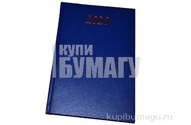 2020 Ежедневник датированный 2020 А5, твердая обложка бумвинил, синий, 145*215мм, BRAUBERG, 110907